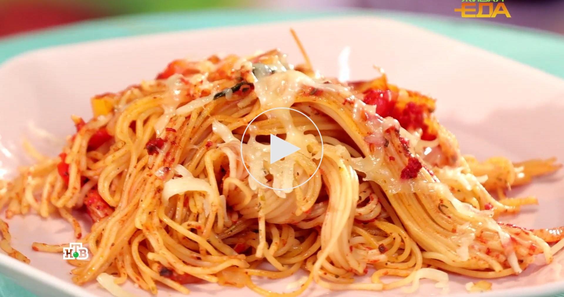 Спагетти, которые не надо варить