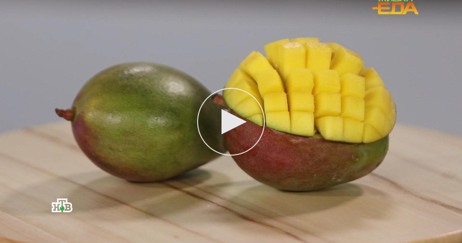 Бразильское vs тайское манго: отличаютсяли их вкус ипольза