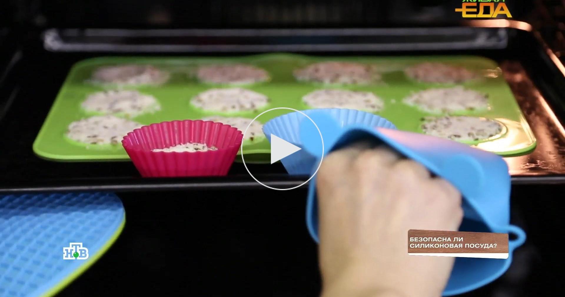 Безопаснали силиконовая посуда?