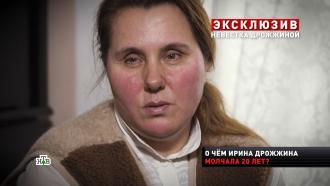 Невестка Дрожжиной 20лет прячется от актрисы.НТВ.Ru: новости, видео, программы телеканала НТВ