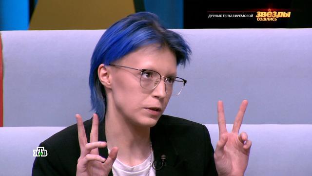 Дочь Ефремова рассказала, почему она такая «странненькая».Ефремов Михаил, артисты, знаменитости, интервью, шоу-бизнес, эксклюзив.НТВ.Ru: новости, видео, программы телеканала НТВ