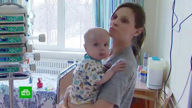 Десятимесячному Мише после пересадки костного мозга нужен дорогостоящий препарат.SOS, благотворительность, дети и подростки.НТВ.Ru: новости, видео, программы телеканала НТВ