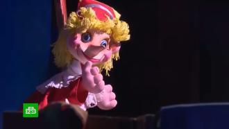 Мир отмечает Международный день театра кукол