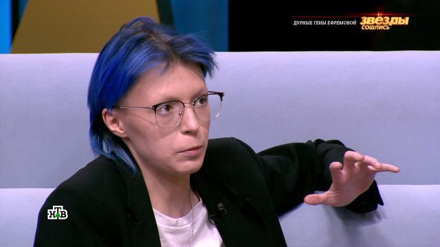 Анна Мария Ефремова рассказала о самом счастливом воспоминании из детства.артисты, Ефремов Михаил, знаменитости, интервью, шоу-бизнес, эксклюзив.НТВ.Ru: новости, видео, программы телеканала НТВ