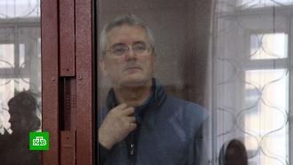 Белозерцеву иШпигелю предъявлено обвинение во взятке