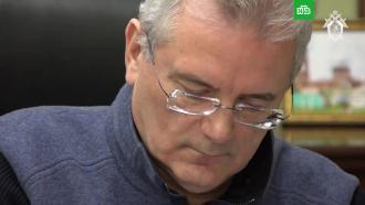Губернатор Белозерцев арестован на два месяца
