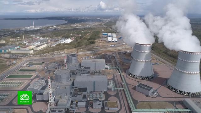На ЛАЭС запустили мощный энергоблок нового поколения.ЛАЭС, Ленинградская область, Росатом, атомная энергетика.НТВ.Ru: новости, видео, программы телеканала НТВ