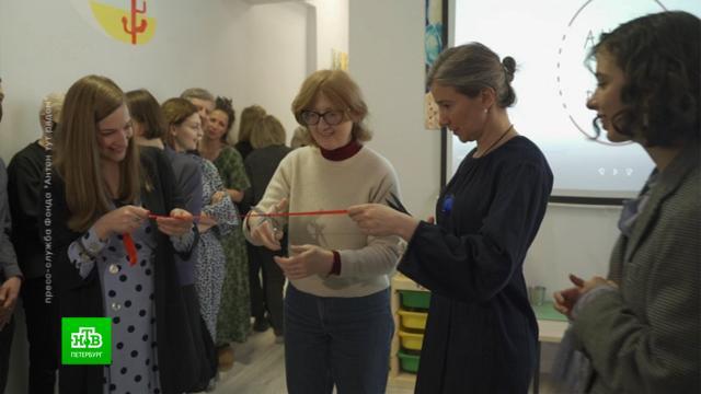 Пространство без границ: вПетербурге заработал первый детский инклюзивный центр