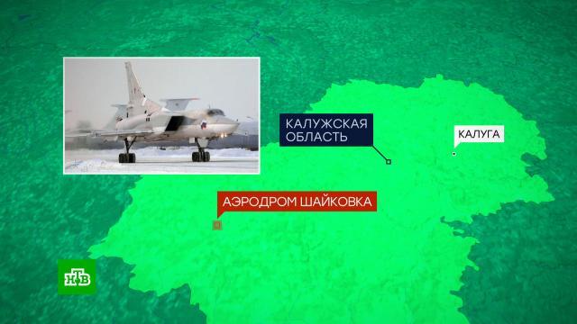 Трое военных летчиков погибли на аэродроме под Калугой.Калужская область, авиационные катастрофы и происшествия, самолеты.НТВ.Ru: новости, видео, программы телеканала НТВ