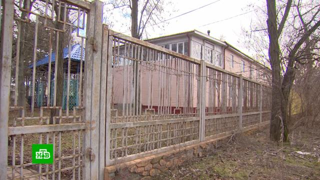 После отдыха в«закрытом» лагере многодетные семьи обвинили вмошенничестве