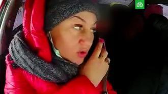 «Чтоб твои родители сдохли»: многодетная мать разозлилась на таксиста