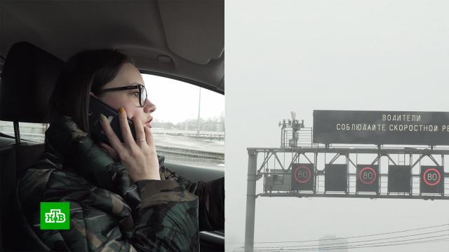Эксперимент показал, как дорожные камеры «отлавливают» непристегнутых водителей.дороги, дорожное движение, технологии, штрафы, автомобили, Москва.НТВ.Ru: новости, видео, программы телеканала НТВ
