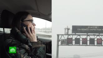 Эксперимент показал, как дорожные камеры «отлавливают» непристегнутых водителей