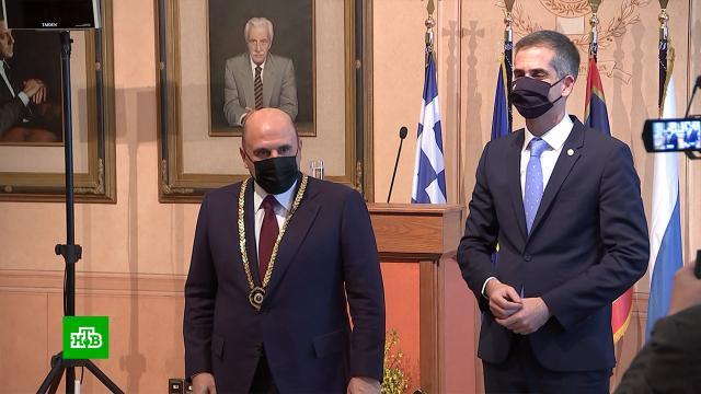 Мишустина в Греции наградили золотой медалью Афин