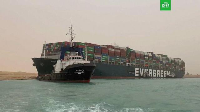 Перекрывшее Суэцкий канал судно пытаются вытянуть с помощью 8 буксиров.корабли и суда.НТВ.Ru: новости, видео, программы телеканала НТВ