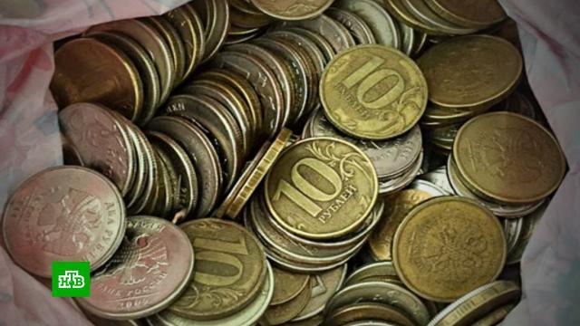 Центробанк запустит эксперимент по сбору монет у россиян.Центробанк, рубль.НТВ.Ru: новости, видео, программы телеканала НТВ