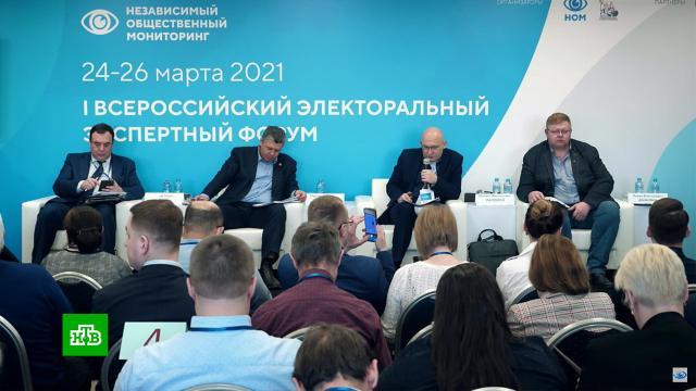 Вчестное голосование на выборах вРоссии верят 57% граждан.выборы, опросы.НТВ.Ru: новости, видео, программы телеканала НТВ