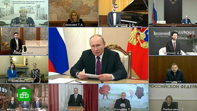 Путин поздравил деятелей культуры спрофессиональным праздником.Путин, награды и премии, торжества и праздники.НТВ.Ru: новости, видео, программы телеканала НТВ