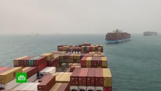 Перекрывшее Суэцкий канал судно не удалось снять смели