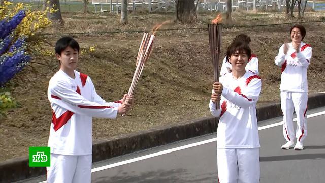 В Фукусиме стартовала эстафета олимпийского огня.Олимпиада, Токио, Япония, иностранцы, коронавирус, спорт, эпидемия.НТВ.Ru: новости, видео, программы телеканала НТВ
