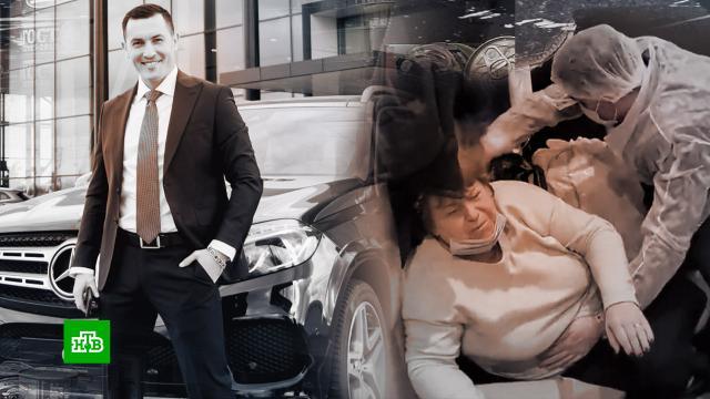 Пенсионерку увезли вбольницу после издевательств блогера-«ревизора».Астрахань, блогосфера, скандалы, суды.НТВ.Ru: новости, видео, программы телеканала НТВ