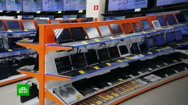 Электроника в России может подорожать на 20%.магазины, тарифы и цены, торговля.НТВ.Ru: новости, видео, программы телеканала НТВ