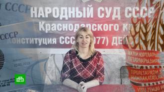«Гражданке СССР» Марине Мелиховой вынесли приговор