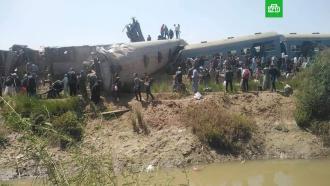 Более 30человек погибли вжелезнодорожной катастрофе вЕгипте