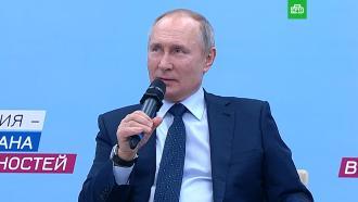 Путин рассказал осмерти «очень хорошего знакомого» от коронавируса