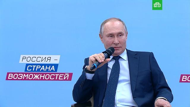 Путин предложил проводить конкурс «Учитель года» как реалити-шоу.Путин, образование, фестивали и конкурсы.НТВ.Ru: новости, видео, программы телеканала НТВ