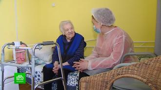 ВПетербурге не будут переселять стариков из пансионата «Опека»