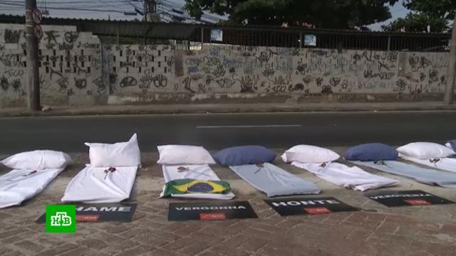 Бразилия на грани катастрофы: ежедневно умирают более 3тыс. пациентов сCOVID-19.Бразилия, болезни, больницы, коронавирус, медицина, эпидемия.НТВ.Ru: новости, видео, программы телеканала НТВ