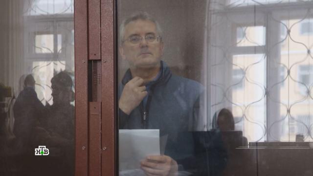 Арест Белозерцева сравнили с разгромом мафии в Пензе