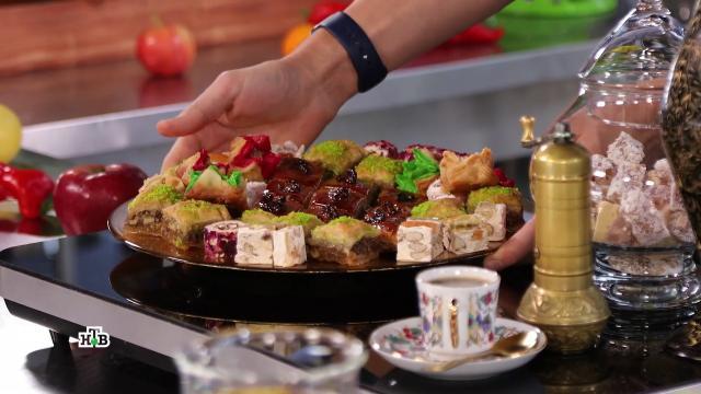 Неизведанные восточные сладости: естьли вних польза.НТВ.Ru: новости, видео, программы телеканала НТВ