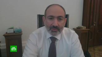 Премьер Армении намерен подать вотставку вапреле
