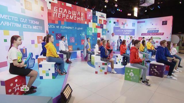 К конкурсу «Большая перемена» в первый день присоединились более 150 тысяч школьников.Путин, дети и подростки, школы, фестивали и конкурсы, образование.НТВ.Ru: новости, видео, программы телеканала НТВ
