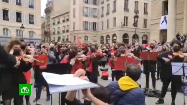 По миру прокатилась волна протестов против коронавирусных ограничений.Кипр, Париж, Чехия, коронавирус, митинги и протесты, эпидемия.НТВ.Ru: новости, видео, программы телеканала НТВ