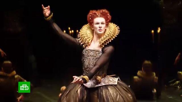 Большой театр представил премьеру балета «Орландо».Большой театр, балет.НТВ.Ru: новости, видео, программы телеканала НТВ