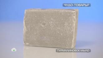 Избавляющее от прыщей ипотливости турмалиновое мыло: правда или миф