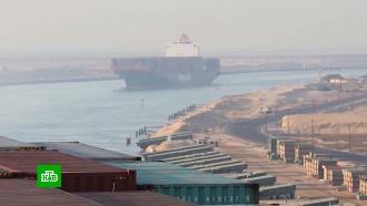 Более 420судов ожидают очереди на проход через Суэцкий канал