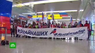 Триумфаторов ЧМ по фигурному катанию встретили вМоскве российским гимном