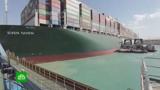 ВСуэцком канале сняли смели контейнеровоз Ever Given