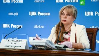 Памфилова переизбрана главой ЦИК еще на 5лет