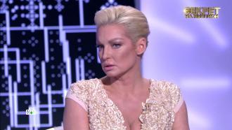 Волочкова намерена судиться сБольшим театром <nobr>из-за</nobr> пенсии