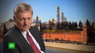 Песков: никто не позволит Америке говорить сРоссией спозиции силы