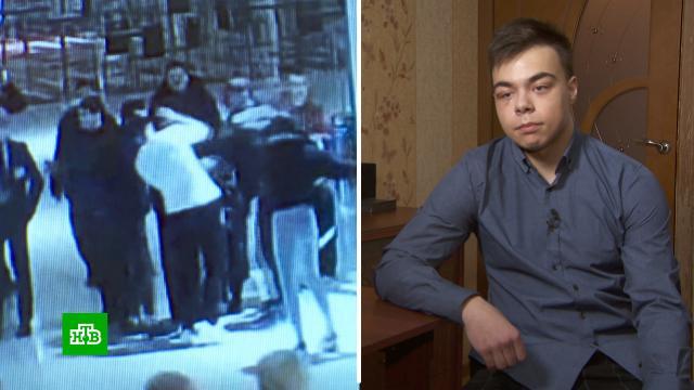 В Москве пьяные хулиганы изувечили заступившегося за девушку кадета.Москва, драки и избиения.НТВ.Ru: новости, видео, программы телеканала НТВ
