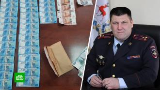 Руководство нижегородской транспортной полиции задержали за откаты спремий сотрудникам