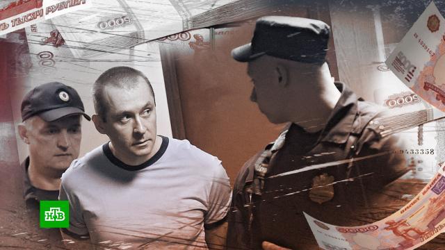 Новое дело полковника-миллиардера Захарченко дошло до суда.коррупция, суды.НТВ.Ru: новости, видео, программы телеканала НТВ