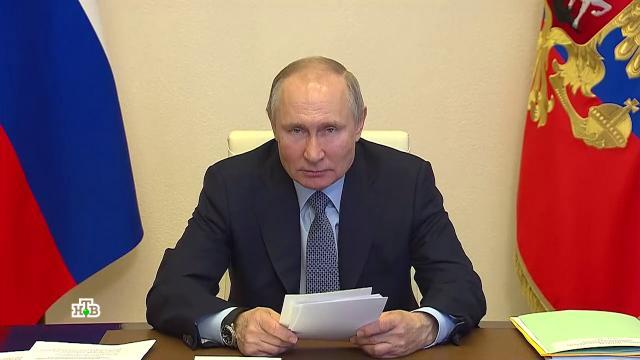 Путин проводит заседание Совета по межнациональным отношениям.Путин, коронавирус, мигранты, образование, туризм и путешествия, школы.НТВ.Ru: новости, видео, программы телеканала НТВ