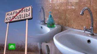 На Ставрополье ввели режим повышенной готовности из-за массового отравления